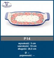 ceramika-galia-P14